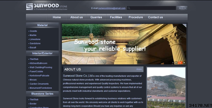 外贸石材公司网站案例